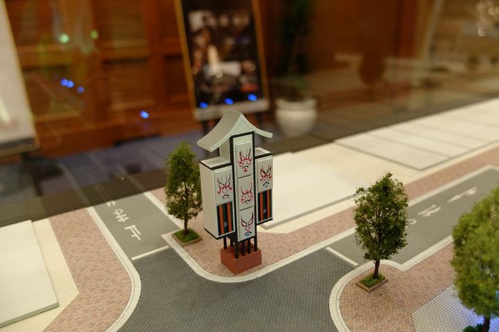 名古屋市の伏見の御園座の建築模型