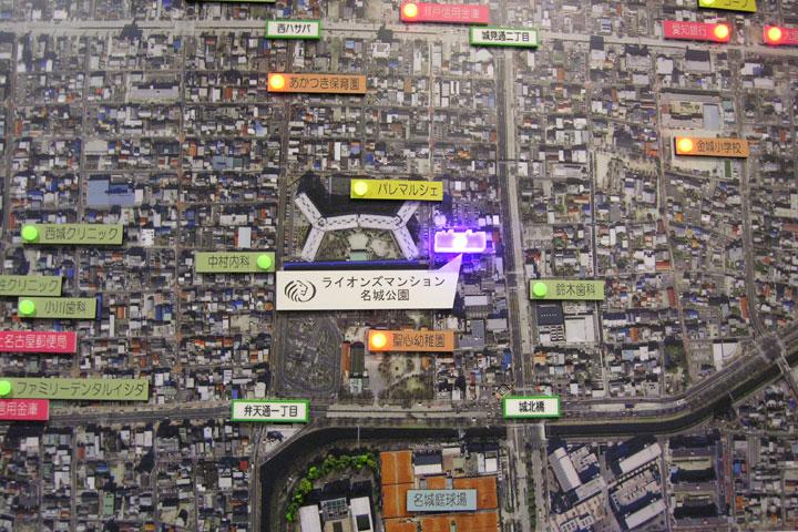 名城公園周辺のジオラマ模型