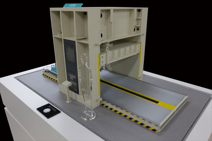 免震製造工程「加硫」の機械模型