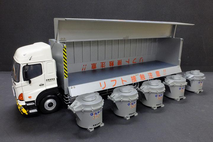 加工工程と運搬の部分をそれぞれ単体で模型化
