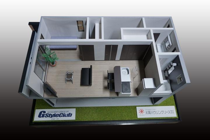 アパートの断面模型