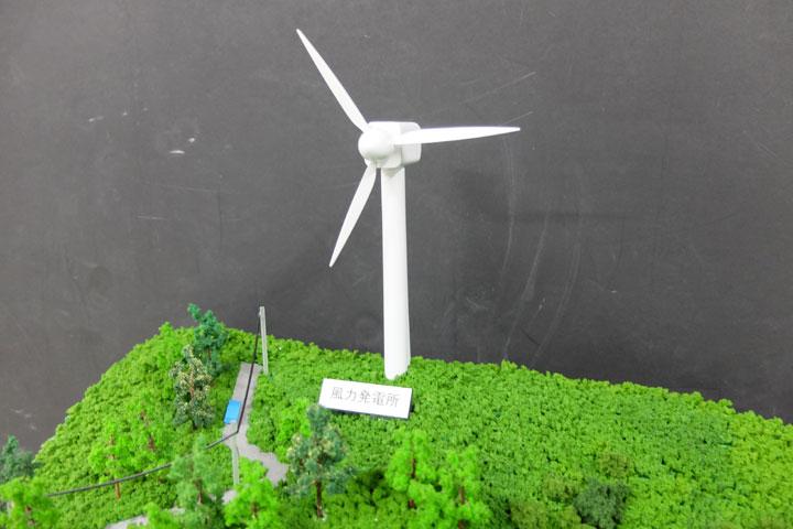 風力発電の風車の模型