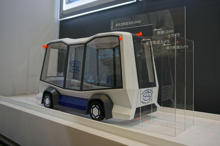 磁気を感知し自動で走行する車の展示模型