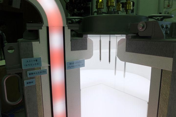 取鍋の中の仕組みをLEDで再現した展示模型